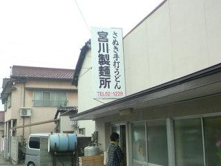 SN3D03370001.jpg