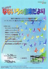 nanairo_2011.jpg