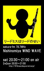 nwwcl1.jpg