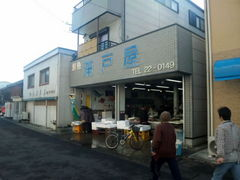SH3I0148.jpg