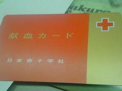 SN3D1164.jpg